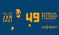 49th Sopot Film Festival