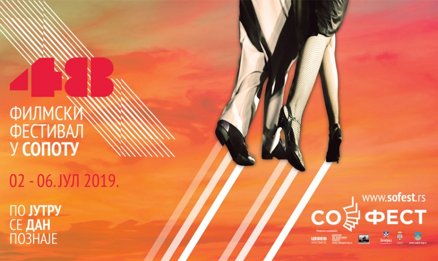 48th Film Festival in Sopot – SOFEST