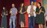 Добитници награда