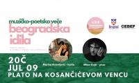'Belgrade Idyll' Music and Poetry Evening
