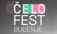AWAKENING OF CELLO FEST